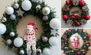 Φτιάξτε αυτές τις γιορτές ξεχωριστά χριστουγεννιάτικα στεφάνια (pics +vid)
