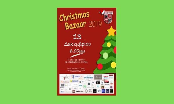 Χριστουγεννιάτικο Παζάρι Εκπαιδευτηρίων Καίσαρη στις 13 Δεκεμβρίου