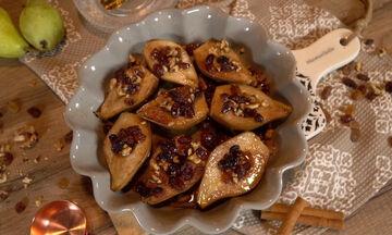 Χριστουγεννιάτικη συνταγή: Αχλάδια ψητά με σταφίδες και μέλι (vid)