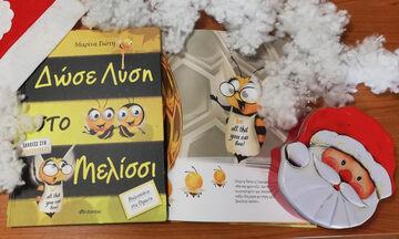 Μια έξυπνη ιστορία για να εξηγήσετε στα παιδιά τον θαυμαστό κόσμο των μελισσών!