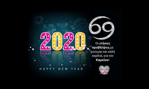 Καρκίνε, στοιχηματίζουμε ότι ΤΕΤΟΙΑ πρόβλεψη για το 2020 δεν έχεις ξαναδιαβάσει!