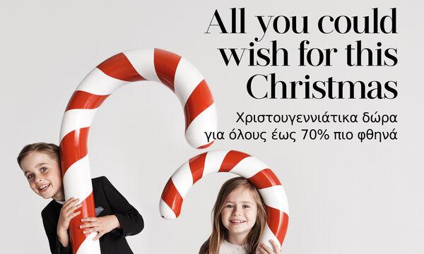 Ζήστε και φέτος τη μαγεία των Χριστουγέννων στο εκπτωτικό χωριό McArthurGlen