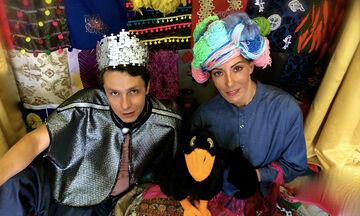 «Ένα πάπλωμα για τον βασιλιά» - Mία παράσταση που αξίζει να δείτε