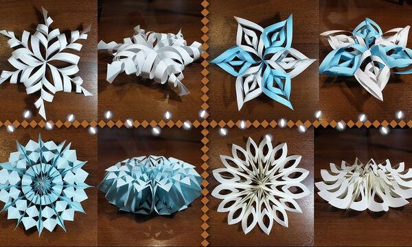 Origami νιφάδες χιονιού – Δείτε πώς θα τα φτιάξετε (vid)