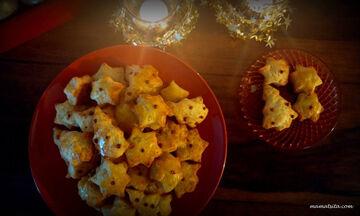 Aλμυρά xριστουγεννιάτικα μπισκότα -  Δοκιμάστε τα (vid)