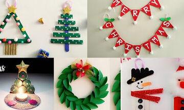 Πέντε χριστουγεννιάτικα διακοσμητικά για το σπίτι που μπορείτε να φτιάξετε μόνοι σας (vid)