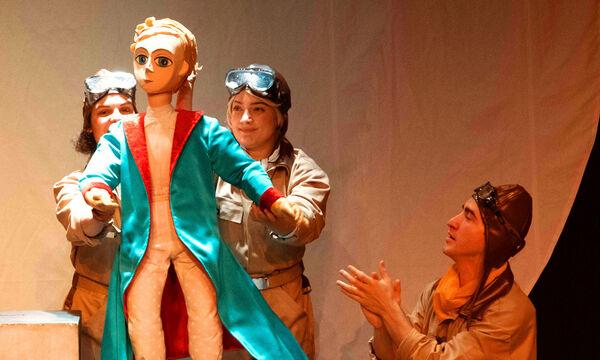 «Ο Μικρός Πρίγκιπας» του Antoine de Saint-Exupéry στο θέατρο AlteraPars