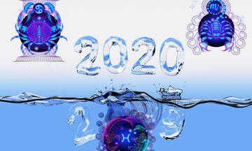 Καρκίνε, Σκορπιέ, Ιχθύ, είναι η τυχερή σου χρονιά το 2020;