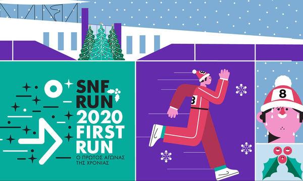 SNF RUN- 2020 FIRST RUN: Λίγες ακόμα θέσεις - Δήλωσε συμμετοχή σήμερα!