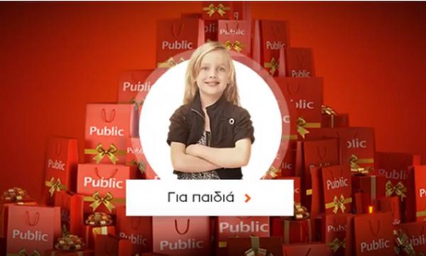 Gift giving: «Έξυπνες» επιλογές για κάθε τύπο