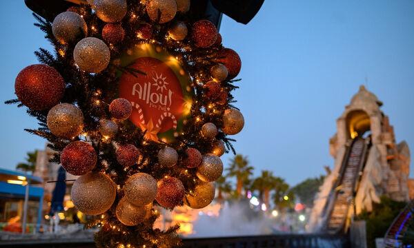 Allou! Fun Park: Γιορτινές βόλτες σε ένα παραμυθένιο, χριστουγεννιάτικο πάρκο!