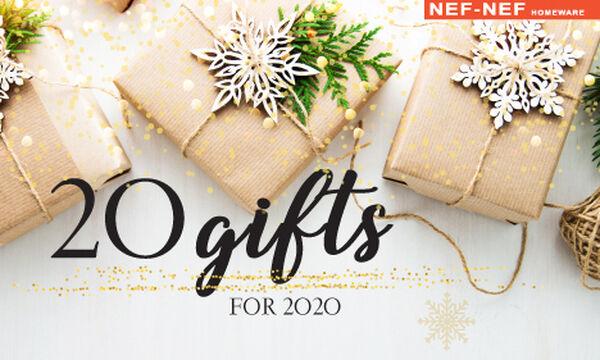 20 προτάσεις για δώρα για τη νέα χρονιά από τη Nef-Nef Homeware