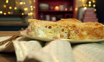 Μακαρονόπιτα για το πρωτοχρονιάτικο τραπέζι - Η πιο νόστιμη συνταγή (vid)