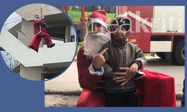 Συγκινητικό! Ορειβάτες Αη-Βασίληδες μοίρασαν χαρά και δώρα στα παιδιά του ΠΑΓΝΗ (pics & vid)