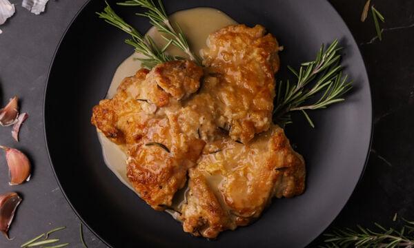 Μπούτι κοτόπουλου με δεντρολίβανο - Δείτε πώς θα το φτιάξετε