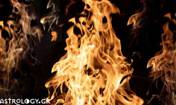 Σήμερα 21/01: Μια φούντωση, μια φλόγα