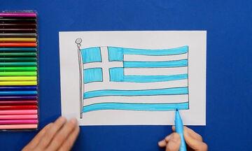 #Μένουμε_Σπίτι: Ζωγραφίστε την ελληνική σημαία με το παιδί σας - Δείτε τη διαδικασία βήμα βήμα (vid)