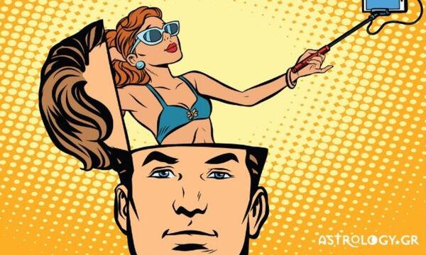 AstroQuiz: Πώς δάγκωσε τη λαμαρίνα ο Τζόνι με τη νεαρή Πέρσα;