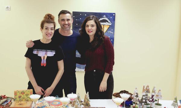 Εορταστικό Bazaar στον Σύνδεσμο Προστασίας για Παιδιά και ΑΜΕΑ