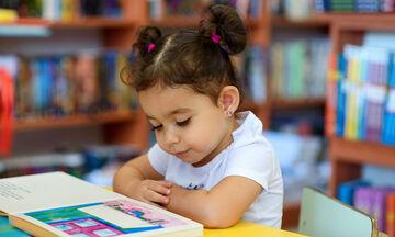 Το πρωτάκι που δεν μπορεί να μάθει να διαβάζει, τι πρέπει να γνωρίζω; (vid)