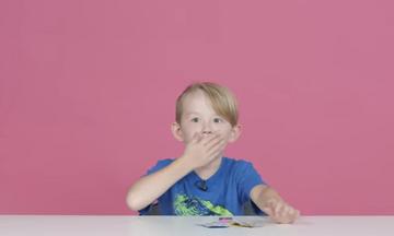 Παιδιά δοκιμάζουν διάφορα σνακ από τη Γερμανία και οι αντιδράσεις τους γίνονται viral (vid)