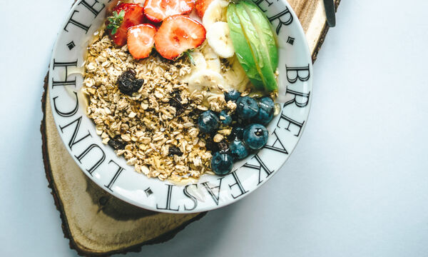 Αν τρως αυτό το πρωινό γεύμα, δε θα παχύνεις ποτέ ξανά (vid)