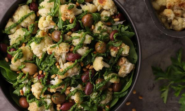Σαλάτα με ψητό κουνουπίδι - Δείτε πώς θα τη φτιάξετε