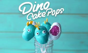 Φτιάξτε cakepops - δεινοσαυράκια (vid)
