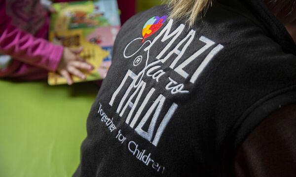 Η Ένωση «Μαζί για το Παιδί» στήριξε 31.843 παιδιά το 2019