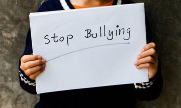 Σχολικός εκφοβισμός: Τα τέσσερα διαφορετικά είδη bullying που πρέπει να γνωρίζετε