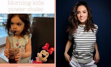 Αυτό είναι το power smoothie που δίνει η Καλομοίρα το πρωί στα παιδιά της (pics)