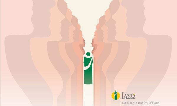 Το ΙΑΣΩ γιορτάζει μαζί με κάθε γυναίκα και κάνει δώρο 30 δωροεπιταγές των 150€!