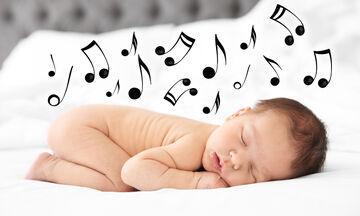 Πώς ωφελεί η μουσική την ανάπτυξη του μωρού; Όλα όσα πρέπει να γνωρίζετε