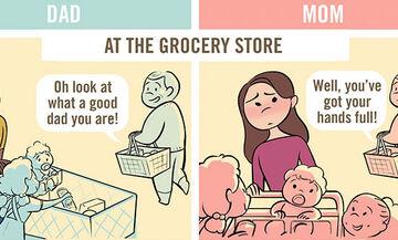 Μαμά - Μπαμπάς:  Όταν κάνουν τα ίδια πράγματα αλλά τους αντιμετωπίζουν διαφορετικά (pics)