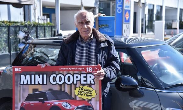 Νικητής του ΣΚΡΑΤΣ από την Πτολεμαΐδα κέρδισε Mini Cooper