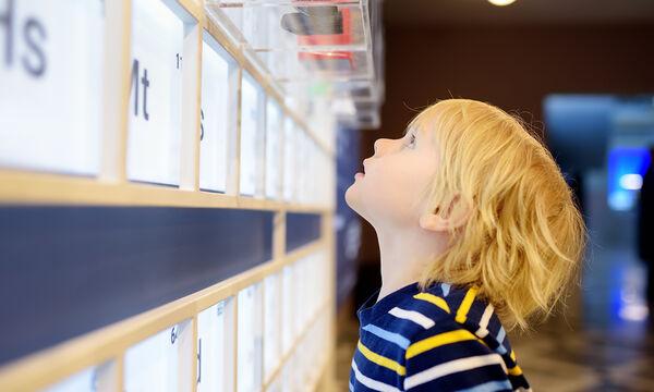 Με τα παιδιά στο σπίτι: Περιηγηθείτε εικονικά στα μεγαλύτερα μουσεία του κόσμου