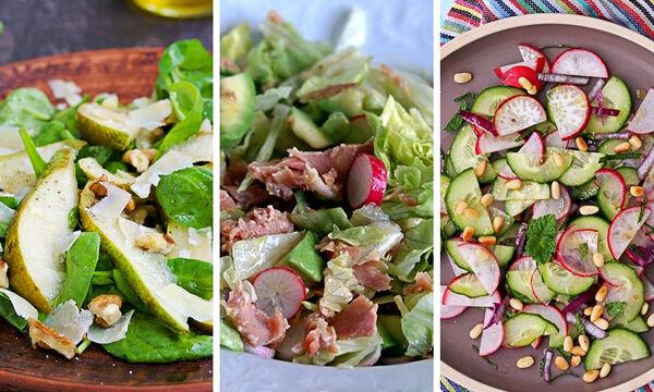 #Μένουμε_Σπίτι και προσέχουμε τι τρώμε: Τρεις συνταγές για νόστιμες και χορταστικές σαλάτες (vid)
