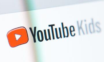 #Μένουμε_Σπίτι: Το YouTube Kids είναι πλέον διαθέσιμο στην Ελλάδα