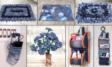 #Μένουμε_Σπίτι - Αξιοποιήστε τα παλιά τζιν και φτιάξτε χρήσιμα αντικείμενα & διακοσμητικά (vid)