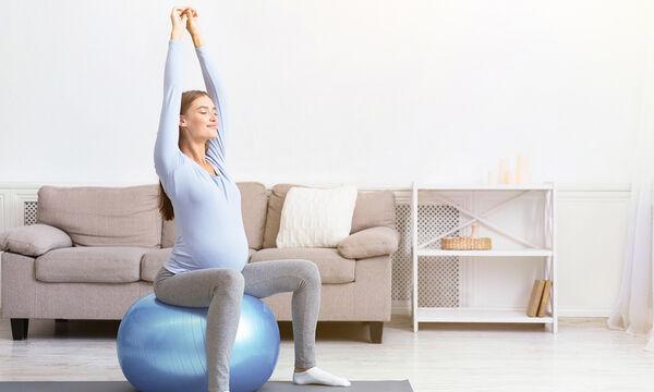 #Mένουμε_σπίτι:  Eίστε έγκυος; Πέντε απλές ασκήσεις που μπορείτε να κάνετε στο σπίτι  (vid)