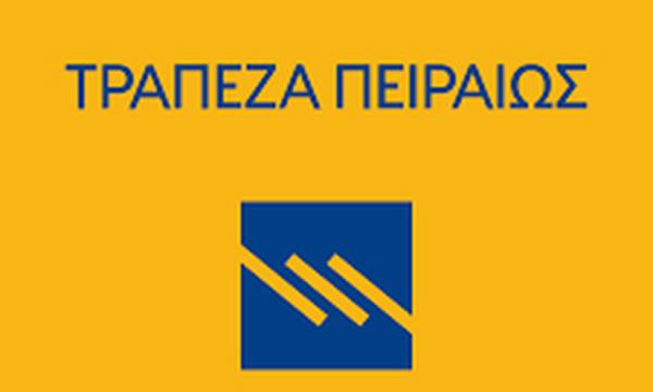 Η Τράπεζα Πειραιώς διευρύνει τις δράσεις της στη μάχη κατά του COVID-19  με την υπηρεσία Pay & Save