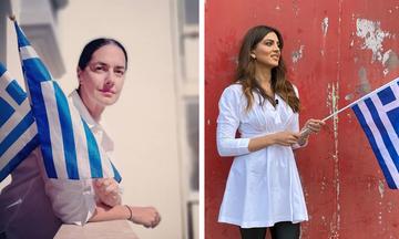 Πώς γιόρτασαν οι διάσημες Ελληνίδες μαμάδες την 25η Μαρτίου (pics)