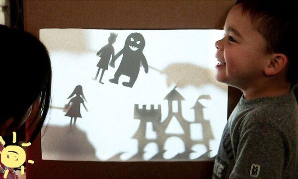 #Μένουμε _σπίτι: Φτιάξτε μαζί με τα παιδιά ένα θέατρο σκιών από  χάρτινο κουτί (vids)