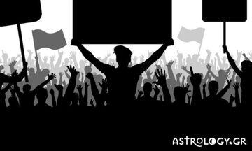 Σήμερα 30/03: Άρης στον Υδροχόο – Η επανάσταση φέρει τη σφραγίδα του!
