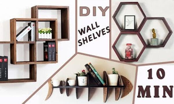 #Μένουμε_Σπίτι: Τρεις τρόποι να φτιάξετε ράφια από χαρτόνι που μοιάζουν σαν ξύλινα (vid)