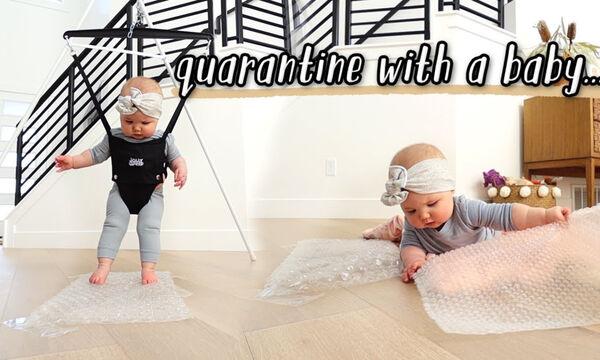 #Μένουμε_σπίτι: Γονείς μας δείχνουν πώς ψυχαγωγούν το μωρό τους εν μέσω πανδημίας (vid)