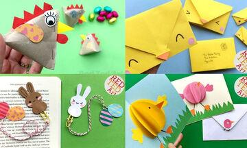 #Mένουμε_σπίτι: Πέντε πρωτότυπες πασχαλινές χειροτεχνίες για μικρά και μεγάλα παιδιά (vid)
