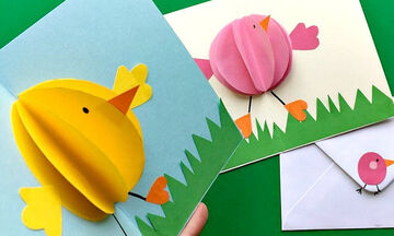 Χειροτεχνίες για παιδιά: Δείτε πώς θα φτιάξετε εντυπωσιακές 3D κάρτες για το Πάσχα (vid)