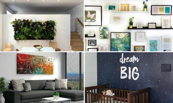 #Μένουμε_Σπίτι: Δέκα πρωτότυποι τρόποι για να διακοσμήσετε τους τοίχους του σπιτιού σας (vid)