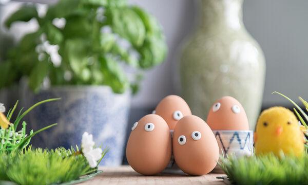 Το κυνήγι του κρυμμένου αυγού - Ένα πασχαλινό παιχνίδι που μπορείτε να παίξετε και μέσα στο σπίτι